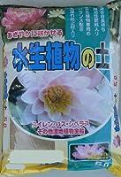 2-39 あかぎ園芸 水生植物の土 5L 10袋【同梱・代引不可】