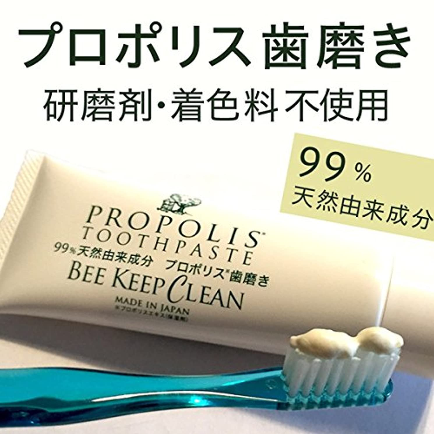 カレンダーマラドロイトエッセンスプロポリス歯磨きビーキープクリーン100g