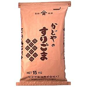 かどや製油 すりごま(白) 15kg