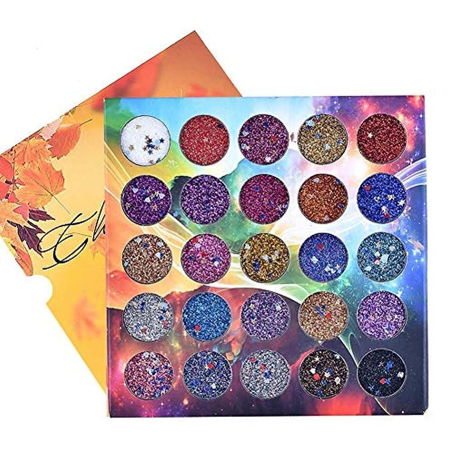 SILUN 25色/ボックスファッションダイヤモンドグリッターアイシャドウセット化粧品アイシャドウトレイ真珠光沢スパンコールグリッターマーメイドサマーステージメイクアップセット化粧品