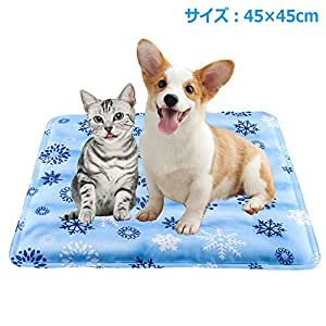 Bravoly ひんやり枕 冷却マット クールマット ジェルマット 冷感涼感 パッド カバー 犬 猫 ひんやりマット