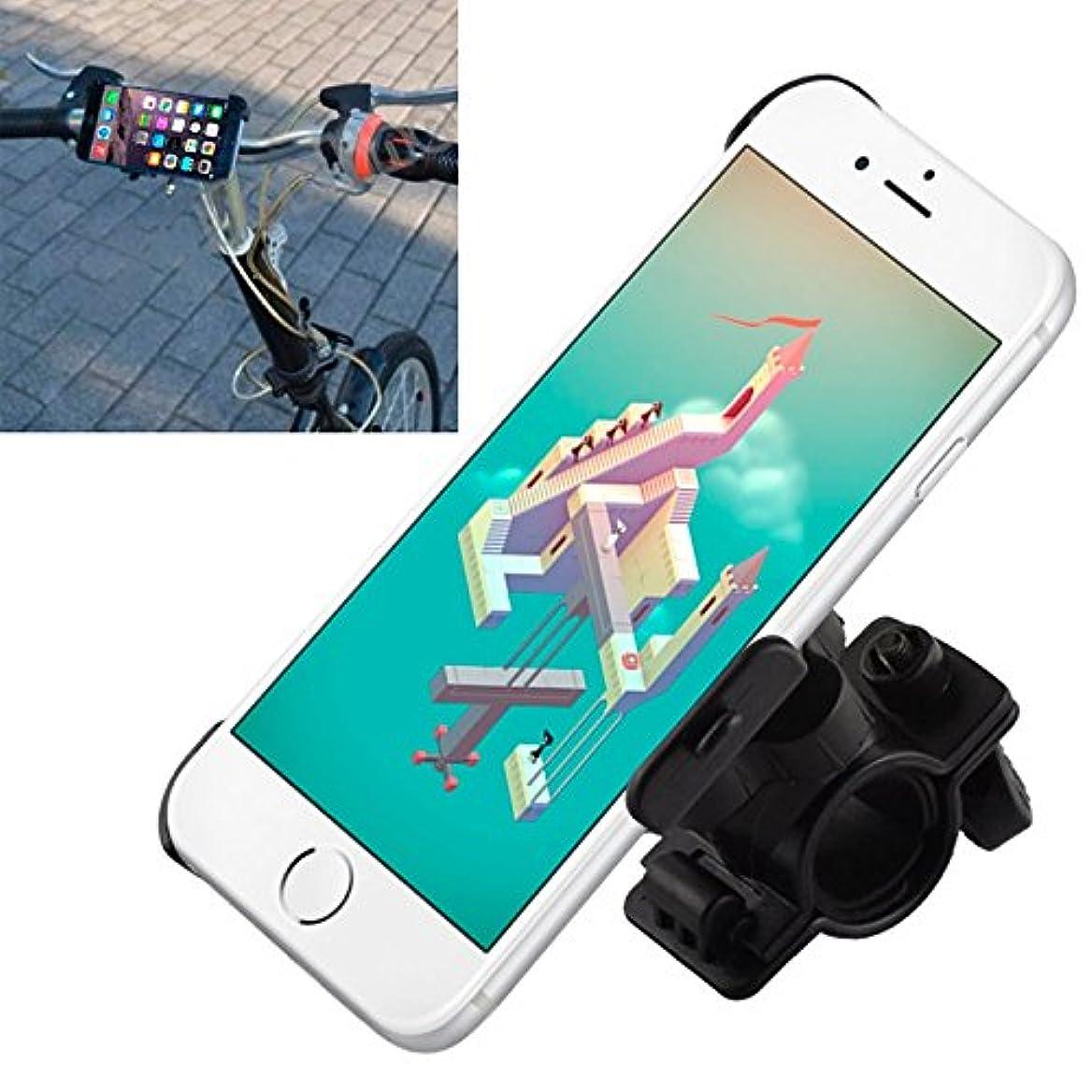 不器用本当にピンクWTYDアウトドアツール iPhone 6用自転車ホルダー 自転車の部品