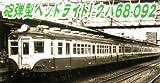 マイクロエース Nゲージ 国鉄70系+クハ68 新潟色・信越線 4両セット A2355 鉄道模型 電車