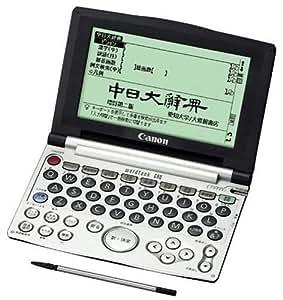 CANON wordtank G90 (20コンテンツ, 第2外国語, 中国語, 手書検索) WORDTANKG90