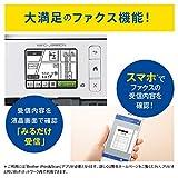 ブラザー プリンター A4 インクジェット複合機 MFC-J998DN FAX 電話機 子機1台付き 有線・無線LAN 両面印刷 ADF 画像