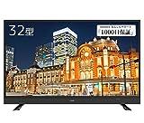 maxzen 32V型 地上・BS・110度CSデジタルハイビジョン液晶テレビ J32SK03