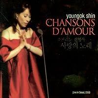 Chansons D`Amour (Korea Edition)