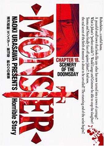 Monster (18) (ビッグコミックス)の詳細を見る