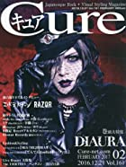 Cure(キュア) 2017年 02 月号 [雑誌]()