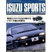ISUZU SPORTS(いすゞ・スポーツ) (J'sネオ・ヒストリックArchives)
