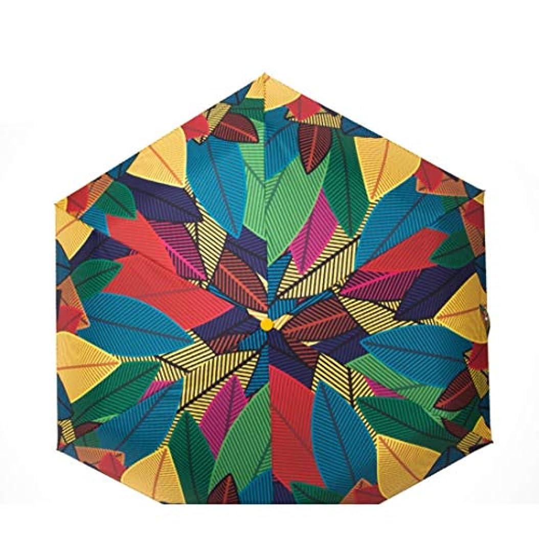 始まり推進力休みHOHYLLYA 女性の日傘色葉パターン小さな折りたたみ傘防風旅行傘ポータブルゴルフ傘 sunshade (色 : Multicolor)