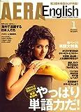 AERA English (アエラ・イングリッシュ) 2008年 01月号 [雑誌]