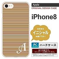 iPhone8 スマホケース ケース アイフォン8 イニシャル ボーダー 茶 nk-ip8-1289ini C