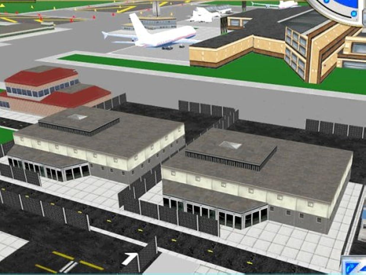 乱雑な閉じる追加Airport Tycoon 2 (輸入版)