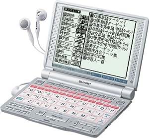 シャープ 電子辞書 Papyrus パピルス PW-V9550-P ピンク 高校学習用モデル 55コンテンツ収録 TTS/ネイティブダブル37コンテンツMP3音声対応