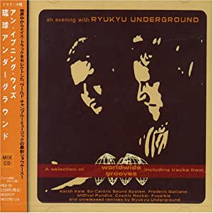 An Evening with Ryukyu Underground