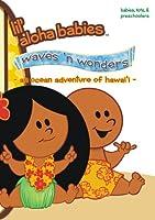 Lil' Aloha Babies-Waves 'n Wonders [DVD] [Import]