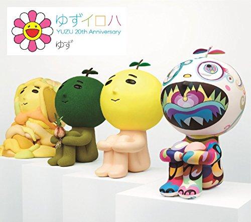YUZU 20th Anniversary ALL TIME BEST ALBUM 「ゆずイロハ 19・・・