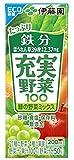 伊藤園 充実野菜 緑の野菜ミックス (紙パック) 200ml×24本