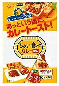 江崎グリコ ちょい食べカレー4本入り<中辛> 120g
