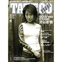 TATTOO BURST (タトゥー・バースト) 2006年 09月号 [雑誌]