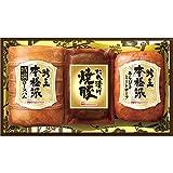 ≪内祝い お中元 お歳暮 人気のギフトセット≫ 日本ハム 本格派吟王3本詰ギフト