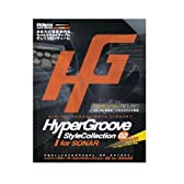 Hyper Groove Style Collection 02 for SONAR
