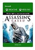 アサシンクリード|オンラインコード版 - XboxOne
