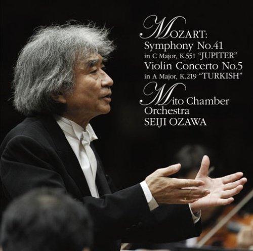 モーツァルト:交響曲第41番「ジュピター」&ヴァイオリン協奏曲第5番「トルコ風」