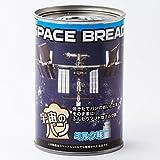 宇宙食 宇宙のパン ミルク味