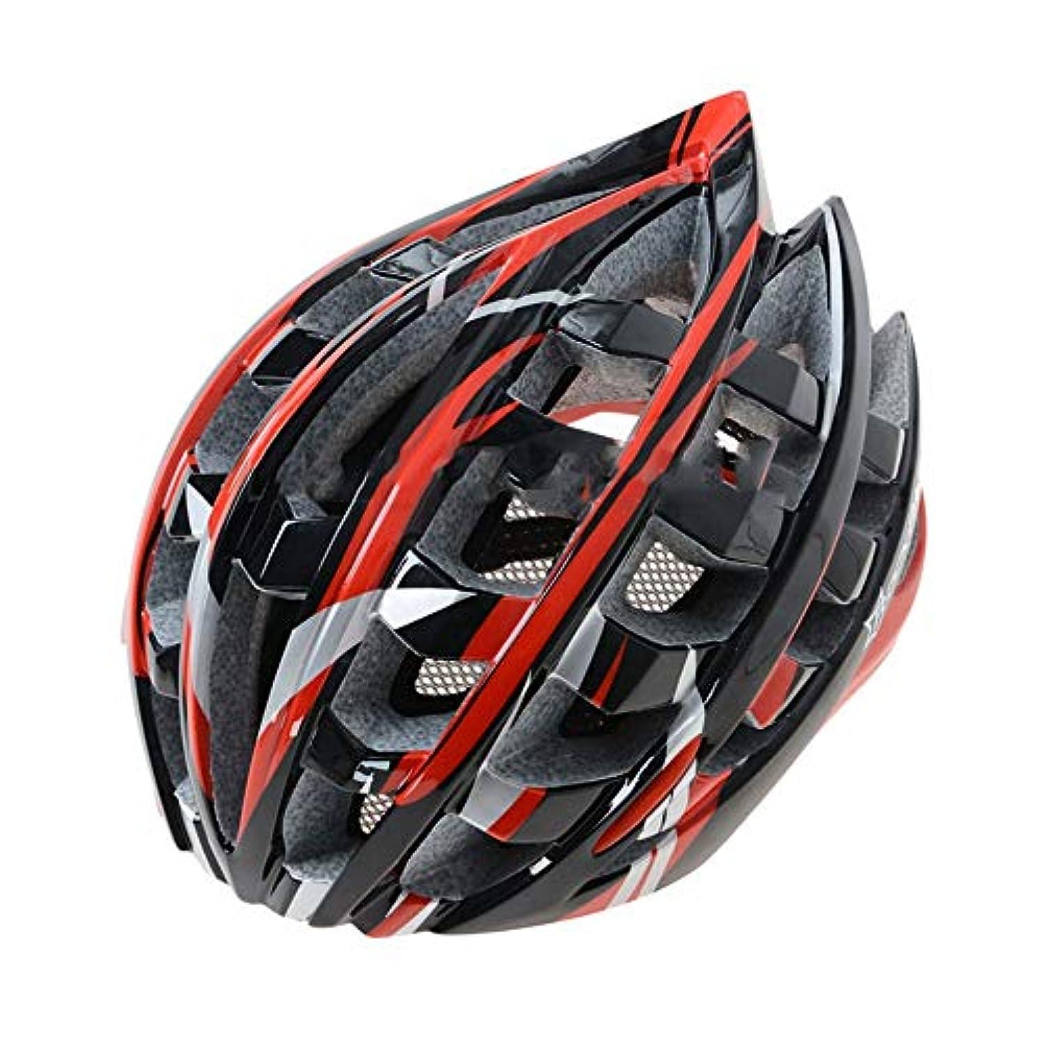 かき混ぜる額カウントアップSafety 超軽量 大人のマウンテンロードバイクのヘルメット男性と女性の乗馬用ヘルメット統合成形技術 (色 : Red)