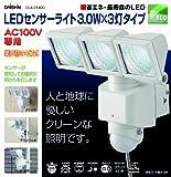 LEDセンサーライト 3灯式 DLA-3T400