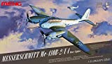モンモデル 1/48 メッサーシュミット Me-410B-2/U4重戦闘機 MENDS-005 プラモデル