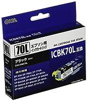 汎用インクEPSON EBK70L