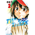 ツースリー(2) (週刊少年マガジンコミックス)
