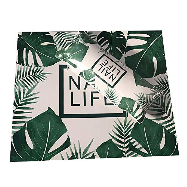 チップ持続的忌まわしいTOOGOO ネイルアート用手枕のクッション、ネイルポリッシュのホルダー、ソフト、Puレザー、スポンジのアームレスト、ストライプのデザイン、サロンのマニキュア(植物#)