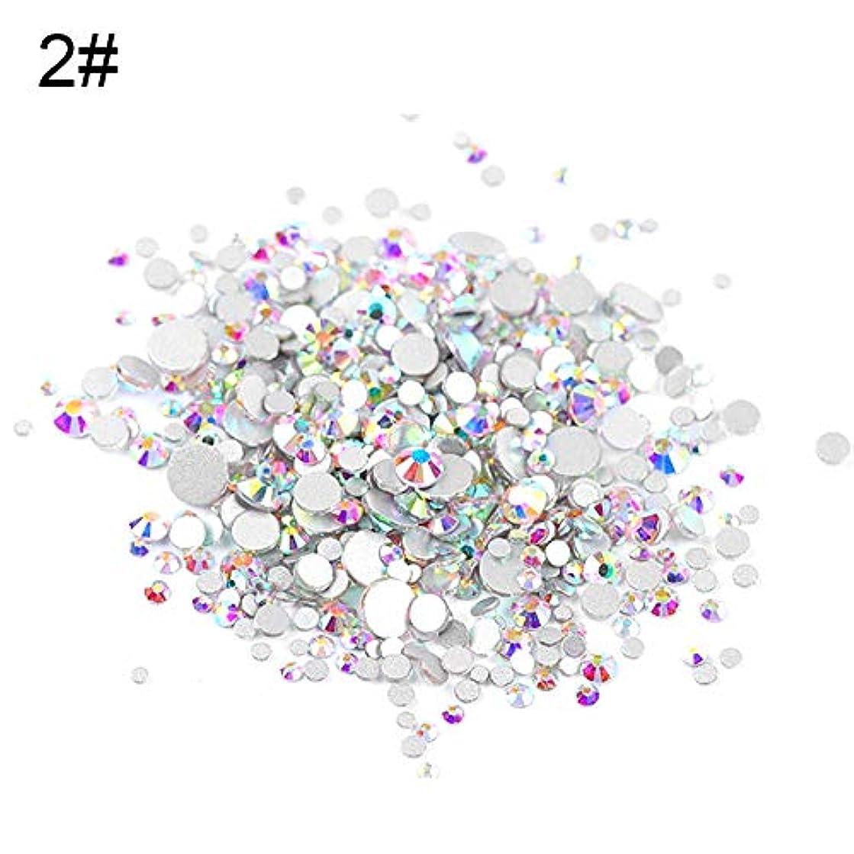 ホステスランプ社説slQinjiansavネイルアート&ツール修理ツール1440PcsグリッターDIY 3Dフラットネイルアートラインストーンスパンキンデコレーションマニキュアのヒント - 1#