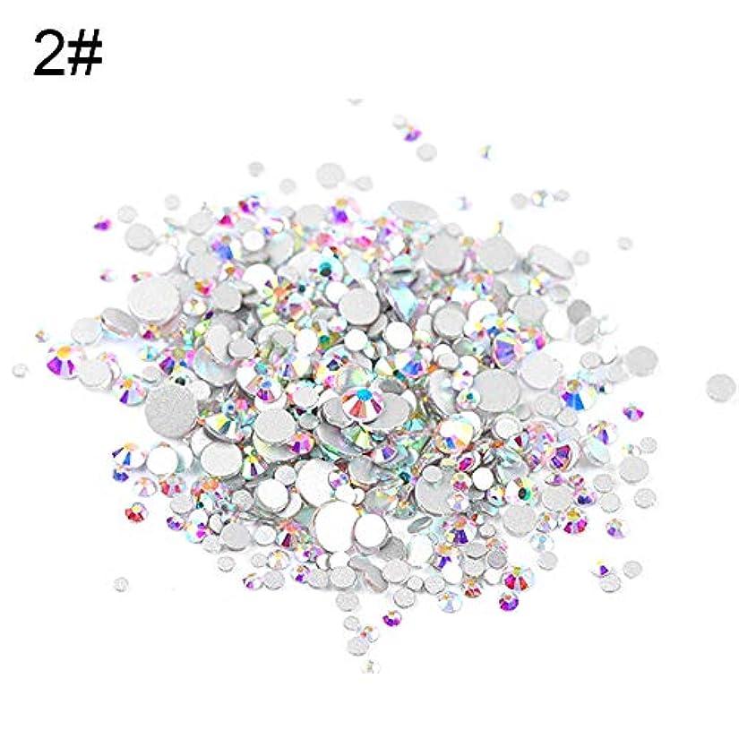 カプラー潜在的なあるslQinjiansavネイルアート&ツール修理ツール1440PcsグリッターDIY 3Dフラットネイルアートラインストーンスパンキンデコレーションマニキュアのヒント - 1#