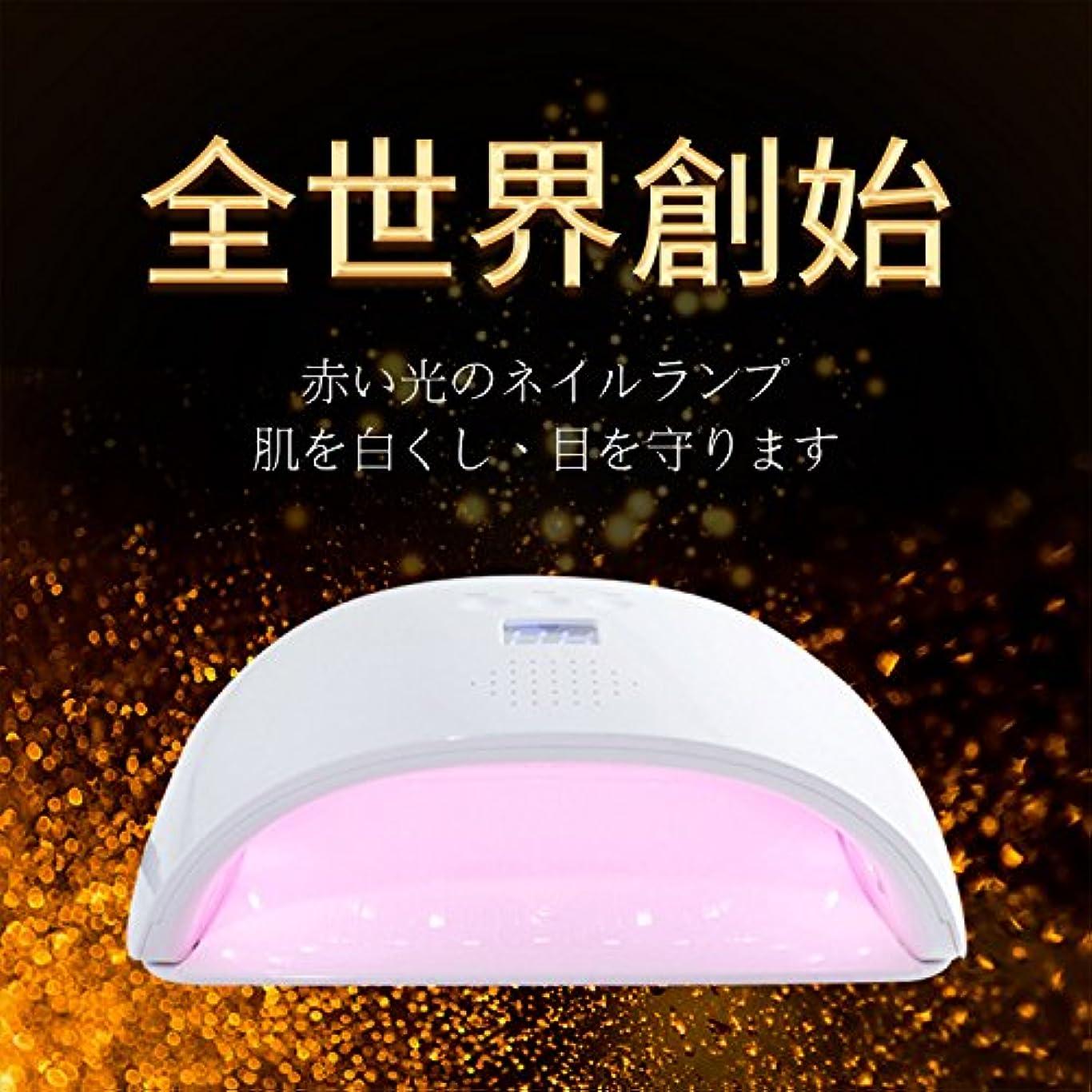 美しいブルジョンスケルトンHalicer 48W UV LED ネイルドライヤー 人感センサー 自動オンオフ 30S/60S/90Sタイマー設定 取り外し式 手と足両用 22粒UV LDEダブルライト