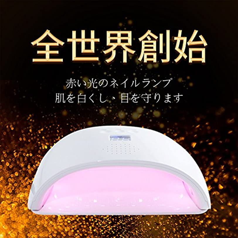 料理閉じ込めるスパイラルHalicer 48W UV LED ネイルドライヤー 人感センサー 自動オンオフ 30S/60S/90Sタイマー設定 取り外し式 手と足両用 22粒UV LDEダブルライト