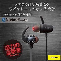 エレコム Bluetooth ブルートゥース イヤホン ワイヤレス 迫力の重低音 フラットケーブル リモコンマイク付 GrandBass 1年間保証 ブラック LBT-HPC40ECBK
