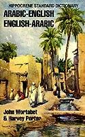 Hippocrene Standard Dictionary Arabic-English English-Arabic [並行輸入品]