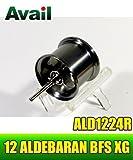 12アルデバランBFS XG用 軽量浅溝スプール Avail Microcast Spool ALD1224R (溝深さ2.4mm) ガンメタ