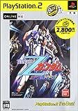 機動戦士Zガンダム エゥーゴ vs. ティターンズ PlayStation 2 the Best