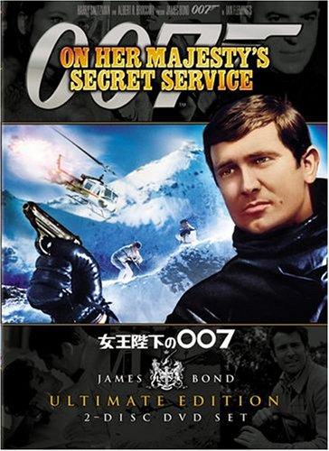007 女王陛下の007 アルティメット・エディション [DVD]の詳細を見る