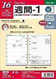 レイメイ藤井 ダヴィンチ 手帳用リフィル 2016 12月始まり ウィークリー A5 DAR1601