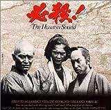 必殺!The Hissatsu Sound