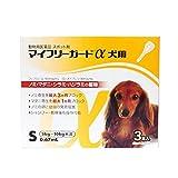 共立製薬 マイフリーガードα 犬用S 3P (動物用医薬品)