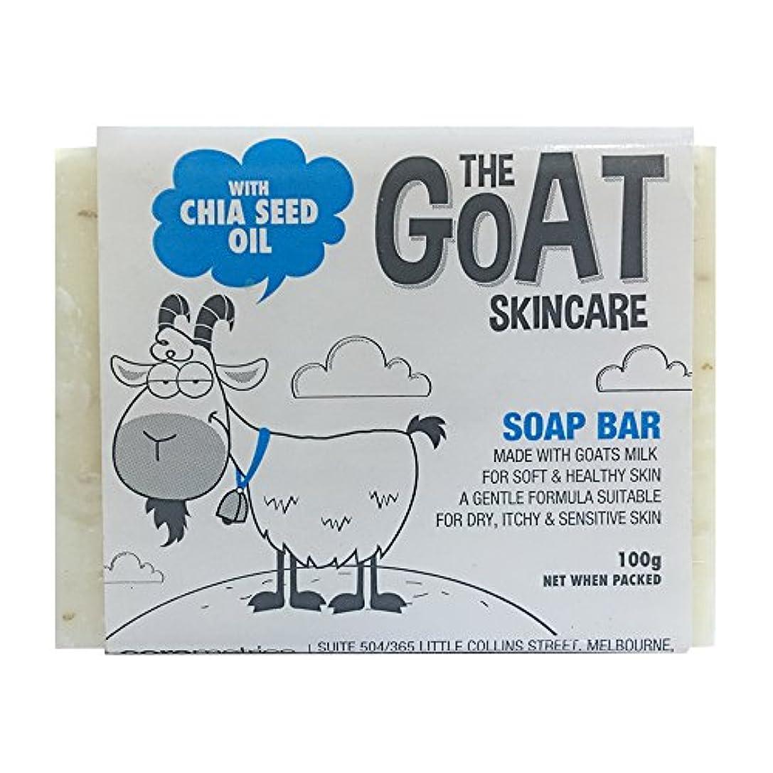 ペフ利用可能暗くするSoap Bar with Chia Seed Oil