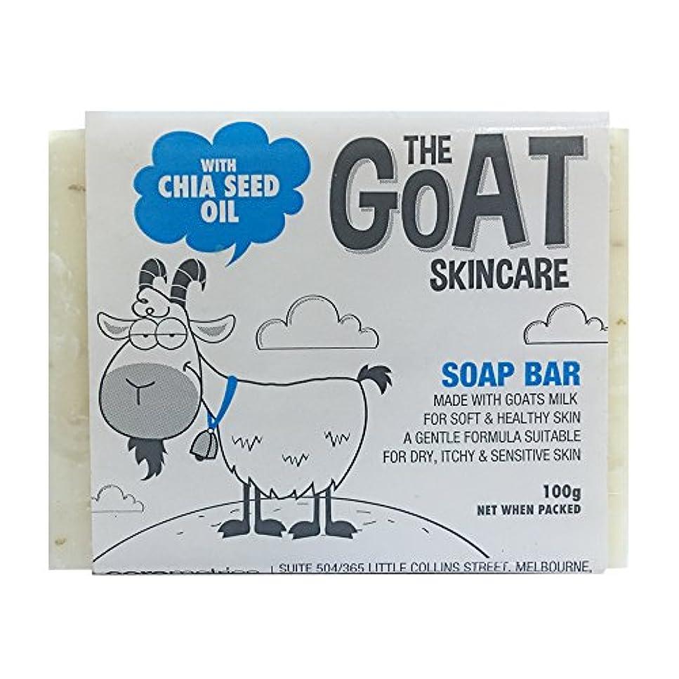 叫び声うがい薬申し立てられたSoap Bar with Chia Seed Oil